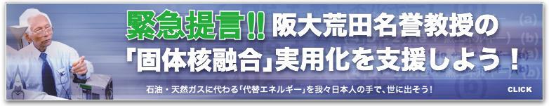 Arata_banner1_2